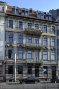 Bilder der Anwaltskanzlei in Mannheim - Kanzleigebaeude