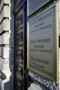 Bilder der Anwaltskanzlei in Mannheim - Kanzleischild-1