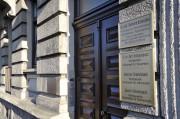 Bilder der Anwaltskanzlei in Mannheim - Kanzleischild-2